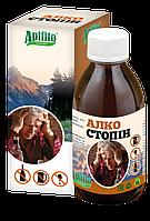 Алкостопин сироп