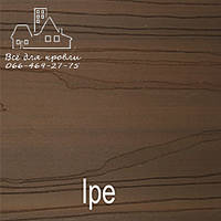 Террасная доска WoodPlast Legro Ultra Natural Ipe, Харьков