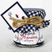 Подарок гостям. Свадебные сувениры. Мармелад