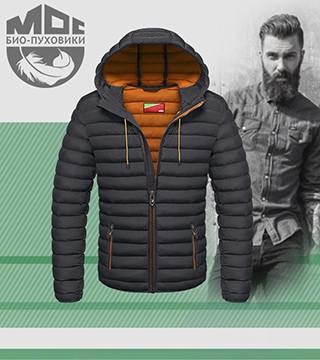 Куртка мужская Moc