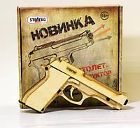 """Пистолет-конструктор 400""""Модель Беретта М9"""""""