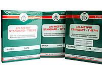 Набор для приготовления буферных растворов рН-метрии стандарт-титр гидрат окиси кальция (Тип 6, рН 12,45)