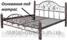 Кровать двуспальная Калипсо с изножьем 160 Металл-дизайн  , фото 3