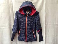 Куртка  детская демисезонная для девочки 6-10 лет,темно синяя
