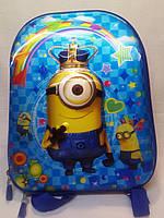Детский рюкзак 3D с меняющейся картинкой Миньоны Король