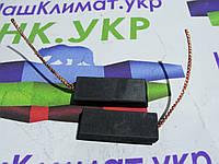Щетки для мотора стиральной машины 5*13,5 шнур посередине (комплект 2 шт.)