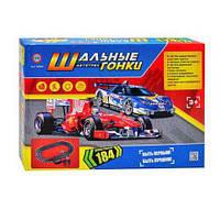 Детский игровой авто трек Шальные гонки 184см