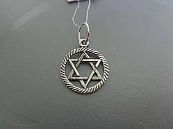 Серебряная подвеска  Звезда Давида маленькая