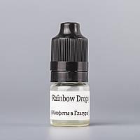 Rainbow Drops (Конфеты в Глазури) - [TPA, 5 мл]