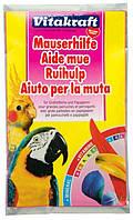 Витаминная добавка Vitakraft в период линьки, для больших и средних попугаев, 20 г