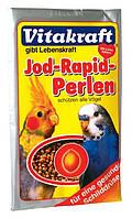 Витаминная смесь Vitakraft PERLEN для попугаев и нимф с йодом, 20гр