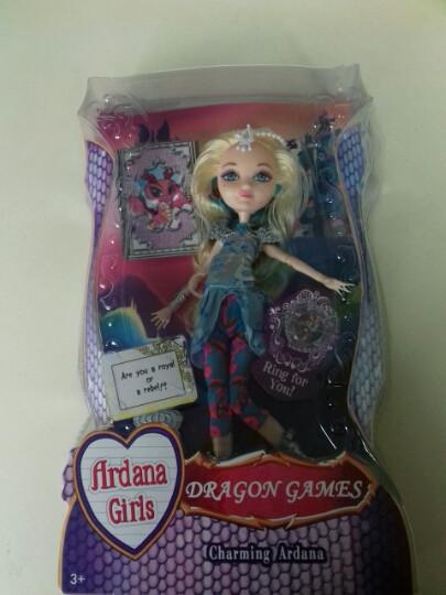 Кукла  Ardana Girls, Монстр Хай