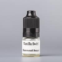 Vanilla Swirl (Ванильный Вихрь) - [TPA, 5 мл], фото 1