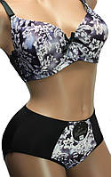 Комплект женский нижнего белья: гладкий бюстгальтер, чашка D+ и трусы-плавки. Розница, опт.