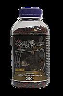 """Родентицид """"Смерть грызунам"""" зерно(микс),250г-средство для уничтожения крыс,мышей с мумифицирующим действием."""