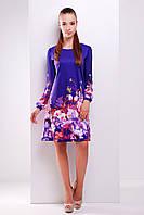 Женское платье трапеция с цветочным рисунком