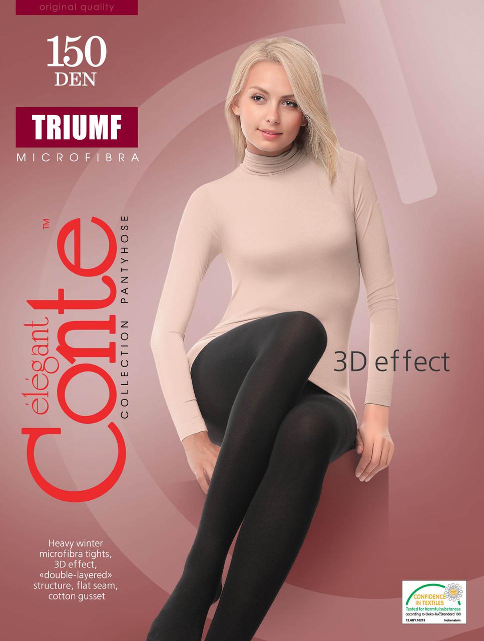 Колготки жіночі Conte Triumf 150 (Конте Тріумф 150 ден), розмір 2-4, Білорусія