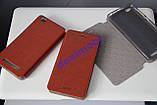 Кожаный чехол книжка MOFI для Xiaomi Redmi 3, фото 4