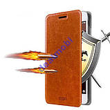 Кожаный чехол книжка MOFI для LenovoS90 Sisley+cти, фото 5