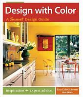 Design with color: a sunset design guide. Дизайн в цвете: руководство