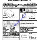 Сетевое зарядное устройство TC09iG 4xUSB 2.1Ач, фото 6