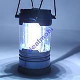Туристическая лампа с компасом NO 9789 12 LED, фото 2