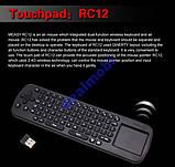 Measy RC12 Air Mouse + клавиатура для ТВ-Box, фото 4