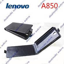 Флип-чехол для Lenovo A850