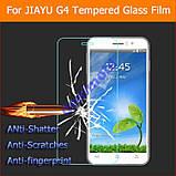 Защитное броне стекло для JIAYU G4 G4S G4T G4C, фото 6