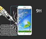 Защитное броне стекло для JIAYU G4 G4S G4T G4C, фото 7