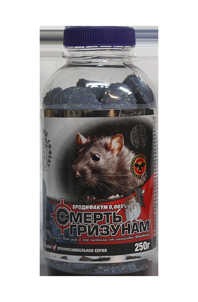 Родентицид Смерть грызунам (восковые таблетки), 250 г — для уничтожения крыс и мышей с мумифицирующим эффектом