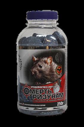 """Родентицид """"Смерть грызунам"""" воск.табл.,250г(гол)-ср-во для уничтожения крыс,мышей с мумифицирующим действием, фото 2"""