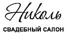 Свадебный салон «Николь» Интернет-магазин