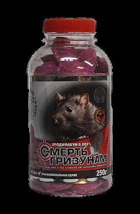 """Родентицид """"Смерть грызунам"""" воск.табл.,250г(кр)-ср-во для уничтожения крыс,мышей с мумифицирующим действием, фото 2"""