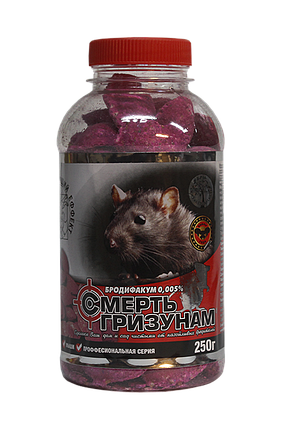 Родентицид Смерть грызунам (восковые таблетки), 250 г — для уничтожения крыс и мышей с мумифицирующим эффектом, фото 2