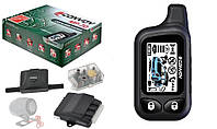 Сигнализация автомобильная CONVOY MP-70 LCD. Бесплатная доставка!