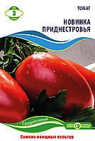 Семена томата сорт Новинка Приднестровья 3 гр ТМ Агролиния