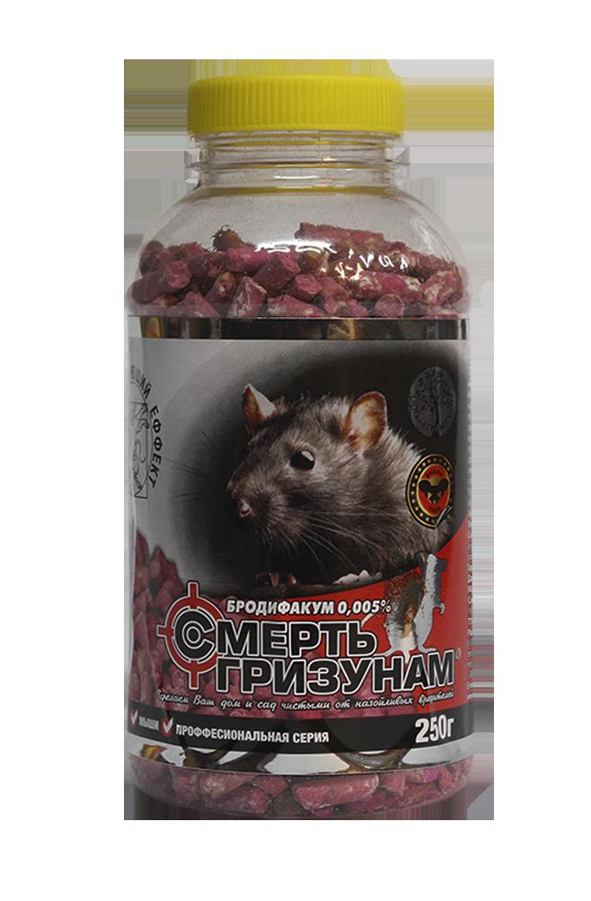 Родентицид Смерть грызунам (восковые гранулы), 250 г — для уничтожения крыс и мышей, с мумифицирующим эффектом