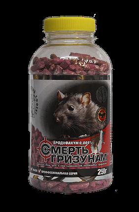 """Родентицид """"Смерть грызунам"""" воск.гранул.,250г(кр)- для уничтожения крыс,мышей с мумификацией, фото 2"""