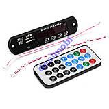 MP3-плеер модуль с пультом ДУ и USB/SD/FM 12В, фото 2