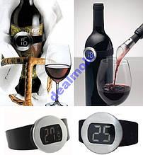 Термометр для винной бутылки, для вина внешний