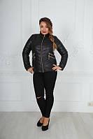 Женская зимняя курточка короткая карман две змейки ЕВРОЗИМА 48-52 рр. Батал