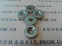 Магнитное кольцо DD15-d7/4,5хh5 мм в Украине