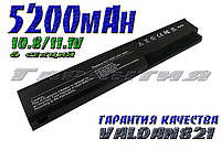 Аккумуляторная батарея Asus A32-X401 A42-X401 A41-X401 A31-X401 X301A F301A S301A X401A X401 F301A1 X401U F501