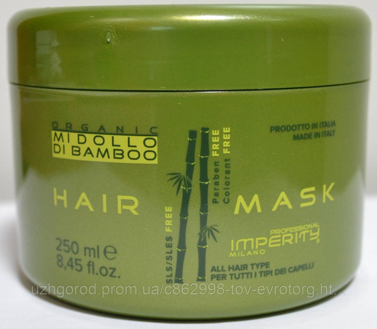 Маска для волос Professional Imperity hair mask mi dollo di bamboo 0,250 мл