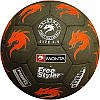 Мяч для футбольного фристайла MONTA Freestyler