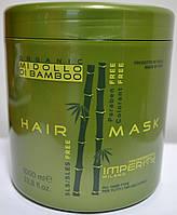 Маска для волос Professional Imperity hair mask mi dollo di bamboo 1000 мл