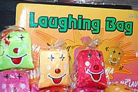 Мешочек смеха