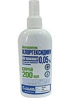 Хлоргексидина биглюконат 200 мл спрей