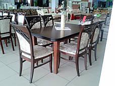 Стул обеденный деревянный Бордо-2  Fusion Furniture, цвет  орех, фото 3
